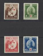 JAPON. YT  N° 291/294  Neuf *  1939 - Neufs