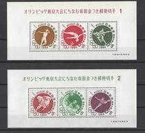 JAPON. YT  Bloc N° 53/58   Neuf **  1964 - Blocs-feuillets