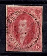Argentine YT N° 8 Oblitéré. B/TB. A Saisir! - Used Stamps