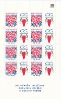 2015 Slovakia Heart  Miniature Sheet  MNH @ BELOW Face Value - Blocks & Sheetlets