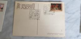ANEI 30° Anniversario Internamento Ww2 War Prisoner Wire Mesh Rete Reticolati 1973 Cancel Postmark Annullo - Seconda Guerra Mondiale