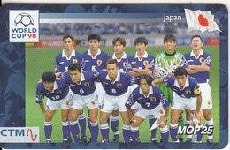 MACAU(chip) - FIFA World Cup 98 France/Japan, CN : 55MCU98D, 04/98, Used - Macau