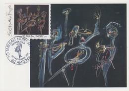 Carte Maximum  1er  Jour   FRANCE   Oeuvre  De  Roberto  MATTA     AMIENS   1991 - 1990-99