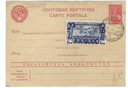 RUSSIE 1941: CP (entier à 20k.) Avec Complément Par TP De 1 R. ''Exploration En Arctique'' - Covers & Documents