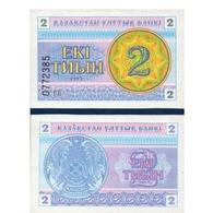 Billet Kazakhstan 2 Tenge - Kazakhstan