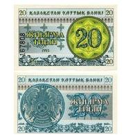 Billet Kazakhstan 20 Tenge - Kazakhstan