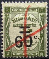 FRANCE                               TAXE 52                          OBLITERE - Taxes