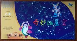 Planetarium Wonderful Starry Sky,Astronomy,China 2002 Beijing Planetarium Admission Ticket Pre-stamped Card - Astronomy