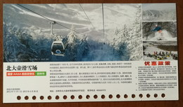 Cable Car,China 2012 Beiddahu Skiing Resort National 4A Level Scenic Spot Discount Ticket Advert Pre-stamped Card - Otros