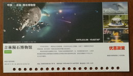 Outer Space Stars,Meteor Shower,China 2012 Jilin Meteorite Museum Discount Ticket Advert Pre-stamped Card - Astronomy