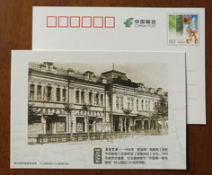 Aoliante Cinema In 1908,China 2013 History Memory Harbin Advertising Pre-stamped Card - Cinema