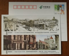 Daoli Tram Trolley Car,market,China 2013 History Memory Of Harbin Advertising Pre-stamped Card - Tranvías