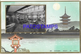 130646 JAPAN SHIP M. S. BUENOS AIRES FIRST CLASS SMOKING ROOM & AN AUTUMN NIGHT IN NARA MULTI VIEW POSTAL POSTCARD - Non Classés