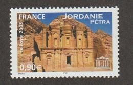 """Service  - 2005  -  N°133 -   UNESCO    """" Monument Du Deir à Pétra """"    - Neuf  Sans Charnière - - Ungebraucht"""