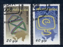 Azerbaijan 2008 Europa The Letter FU - Azerbaïjan