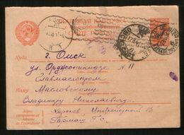 Russia USSR 1941 Postcard WW II Kharkov - Omsk, Censorship Of The Ukrainian SSR, Rare ! - 1923-1991 URSS