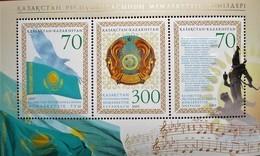 Kazakhstan  2005 Symbols Of  State.  S/S  MNH - Kazakhstan