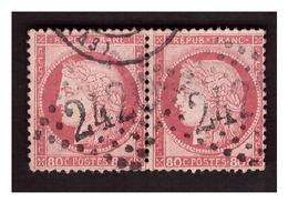 Paire Du N° 57 Obl. - 1871-1875 Ceres