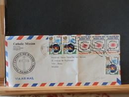 86/307A LETTRE   PILIPINAS - Tir à L'Arc