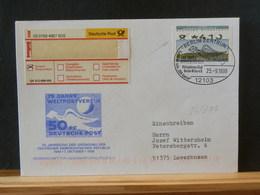 86/392  VIGNETTE  DEPLACEE  1999 - [7] Repubblica Federale