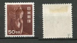 JAPON - 1951 - Nr 521 - Neuf - Unused Stamps