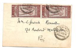 Egy227 / ÄGYPTEN -  Georaraphen-Kongress In Cairo 1925 Mit Entsprechendem Sonderstempel - Egypt