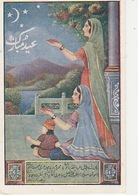 20 / 3 / 134. -  PAKISTAN  -  SOUVENIR. - C P A - Pakistan