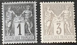 Sage N° 83/87 Neuf * Gomme D'Origine  TB - 1876-1898 Sage (Tipo II)