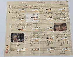 Lebanon 2020 Beethoven 250th Anniversary Stamp Joint Issue MNH Sheet Ltd 6000 BTHVN - Libanon
