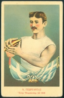 Greece 1906 Athens Olympic Games Athlete Georgandas UNUSED - Trading Cards