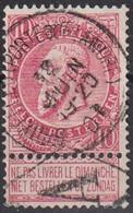 "(95) Cat Nr: 58  "" Bruxelles (Porte De Flandre) "" +2  ( 2 Scan ) - 1893-1900 Fine Barbe"