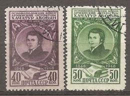 RUSSIE -  Yv N° 1230,1231  (o)  écrivain Abovian   Cote 6 Euro  BE   2 Scans - 1923-1991 UdSSR