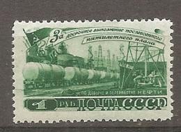 RUSSIE -  Yv N° 1259  *  Pétrole  Cote  10 Euro  BE   2 Scans - 1923-1991 USSR