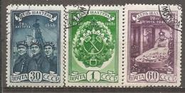 RUSSIE -  Yv N° 1246 à ,1248   (o)  Mineurs  Cote  3,3 Euro  BE - 1923-1991 URSS