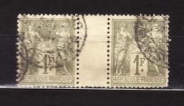 SAGE N 82 N Sous U Obli AF 257 - 1876-1878 Sage (Type I)