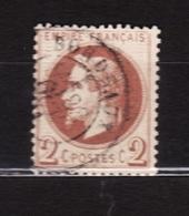 NAPOLEON III N 26 Type II  AF 289 - 1863-1870 Napoleon III With Laurels