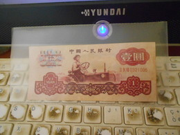 CHINA  1960   -   ONE  YUAN   BILLET  SERIE  0  -  VERY  RARE  -  HIGH GRADE - China