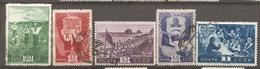 RUSSIE -  Yv N° 1281 à 1285 Complet  (o)  Jeunesse Cote  45 Euro  BE R  2 Scans - 1923-1991 UdSSR
