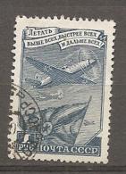 RUSSIE -  Yv N° 1308 Dent 12 1/2 X 12  (o)  Armée De L'Air Cote  4 Euro  BE   2 Scans - 1923-1991 URSS