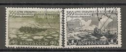 RUSSIE -  Yv N° 1309,1310  (o)  Passage Entre L'Asie Et L'Amérique Cote  27,5 Euro  BE  2 Scans - 1923-1991 UdSSR