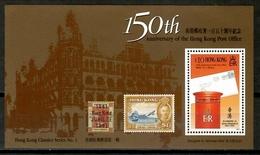 Hong Kong 1991 / 150 Years Post Office Letters Post Box MNH Correos Cartas Buzones / Cu15727  40-20 - Correo Postal