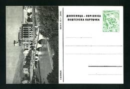 FREE Shipping  SKOPLJE MACEDONIA 1950s  YUGOSLAVIA,  POSTAL   Stationery Card VF POSTCARD,   ILLUSTRED 10 DIN, 15 DIN - Ganzsachen