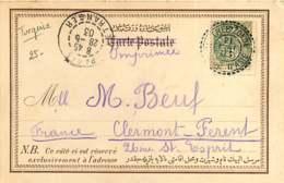 080320 - TURQUIE TREBIZONDE Débarcadère 1903 Cachet Perlé Turquie D'Asie PARIS ETRANGER - Turkije