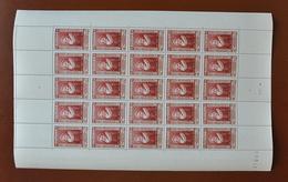 Feuille De 25 Timbres FRANCE N°591**4F+6F Brun-rouge Maximilien De Béthune,baron De Rosny, Duc De Sully - Full Sheets