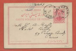 IRAN PERSE ENTIER POSTAL OBLITERE DE 1895 DE TEHERAN POUR PARIS FRANCE - Iran