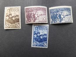 RUSSIE URSS Poste N° 647 Et 650 MNH  Neufs Sans Charnière - 1923-1991 URSS