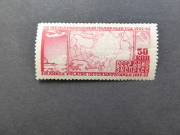 RUSSIE URSS Poste AERIENNE N° 31 MNH  Neufs Sans Charnière - Nuovi
