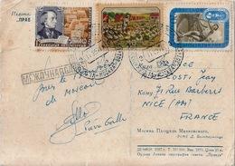 URSS RUSSIE Carte Festival Des Etudiants Et De La Jeunesse 1957 Bel Affranchissement Hôtel Pékin Place Maïakovski - Covers & Documents