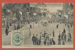 IRAN PERSE CARTE POSTALE AFFRANCHIE DE 1920 DE TEHERAN POUR CHOLET FRANCE - Iran
