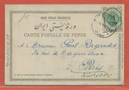 IRAN PERSE CARTE POSTALE AFFRANCHIE DE 1917 DE TEHERAN POUR PARIS FRANCE - Iran